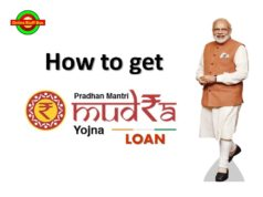 How To Apply For Bank Loan Under Mudra Scheme